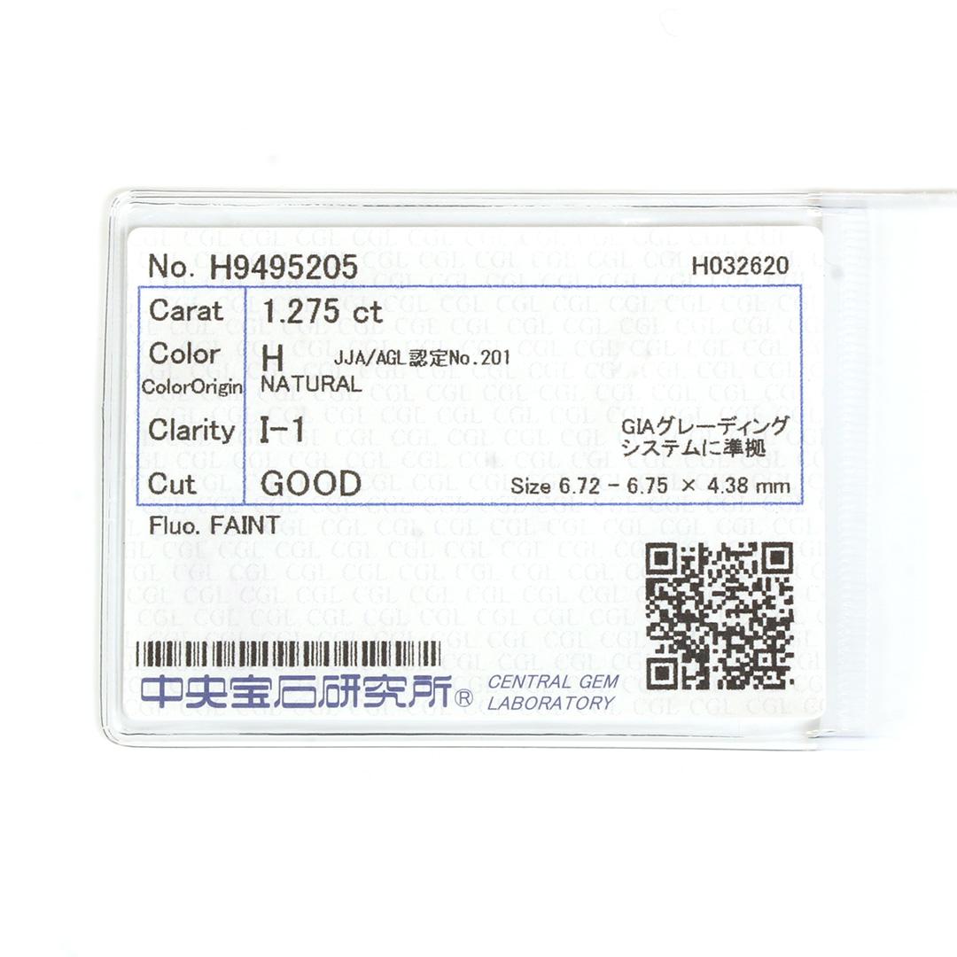 ダイヤモンド K18/PTリング・フロレゾン