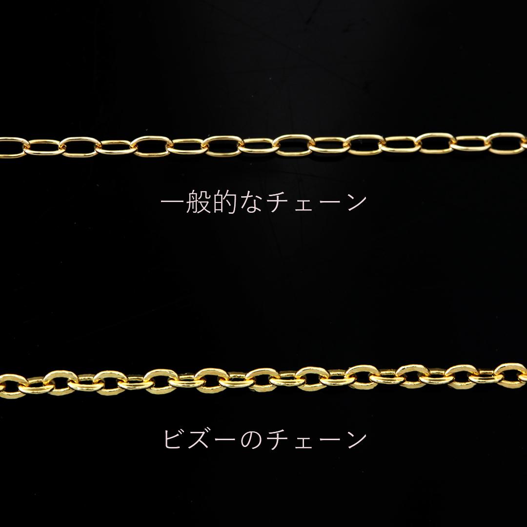 K18/K10ネックレス・レスポワール(カーブ)