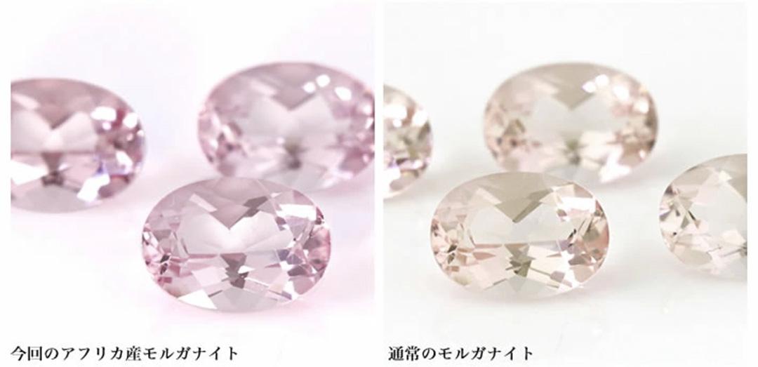 モルガナイト(アフリカ産)×ダイヤモンドK18ペンダントトップ・フーラ