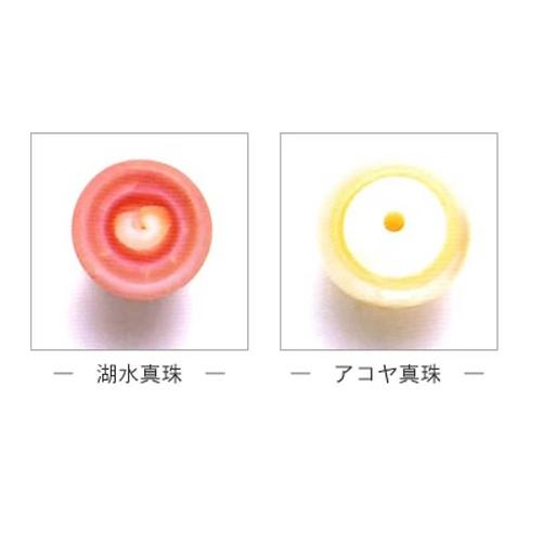 湖水真珠(ホワイト)×ダイヤモンドK18リング・グラン