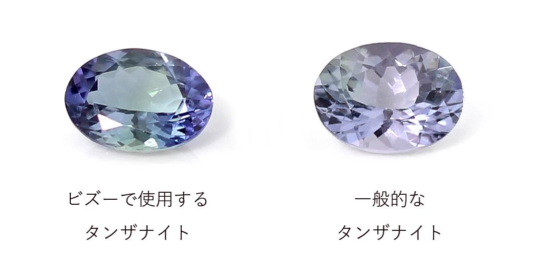 タンザナイト×ダイヤモンドK18/PTリング・フーラ